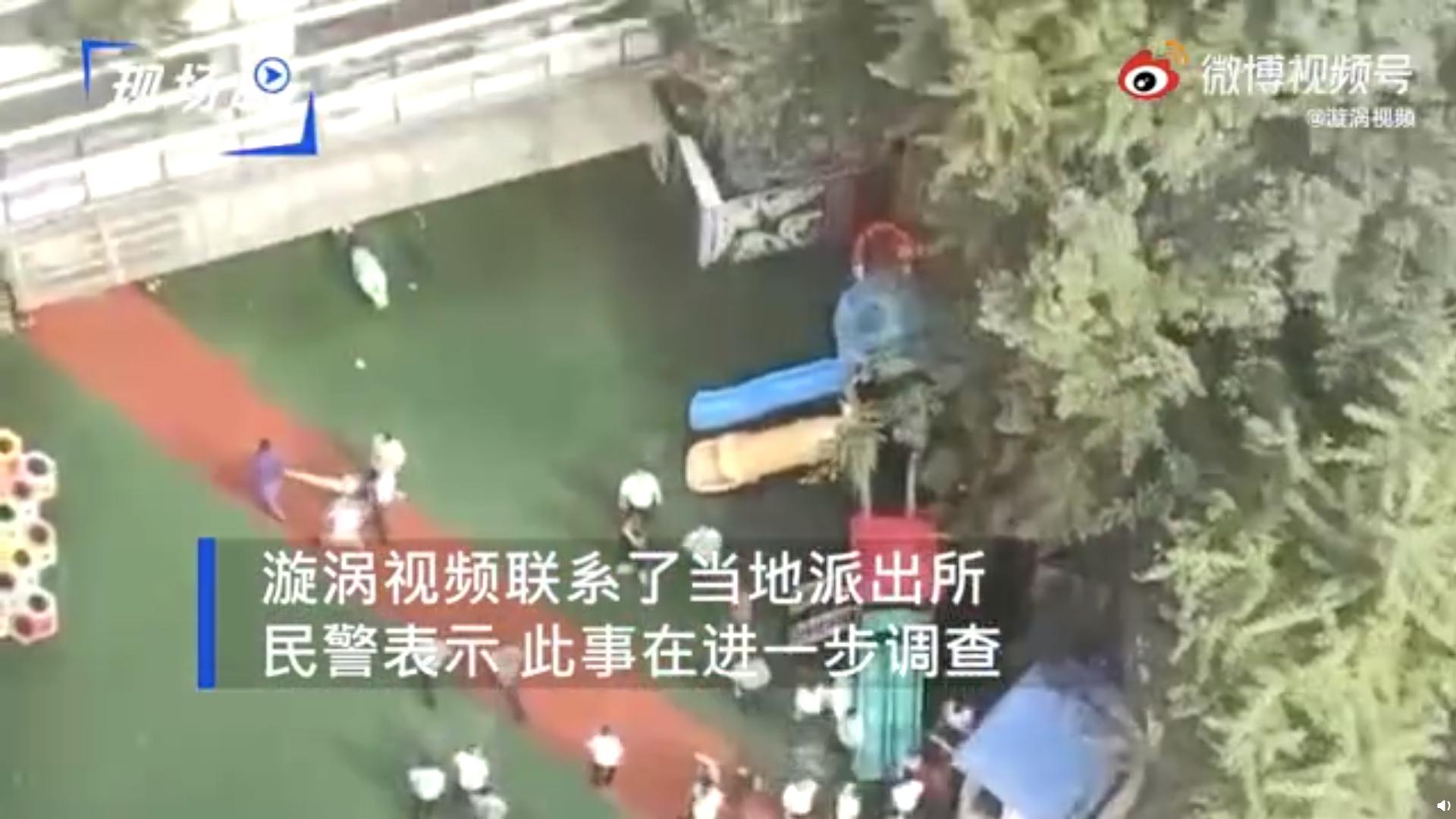 40多人闯幼儿园殴打女员工致骨折,警方介入调查