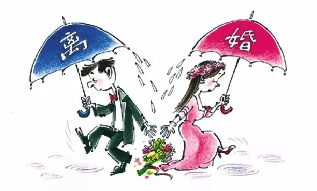 如何看待大学生领证1小时闹离婚女方索赔30万