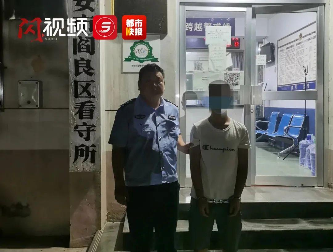 西安警方成功打掉诈骗洗钱团伙