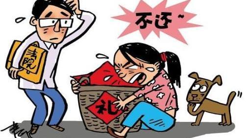 浙江一女子索要16.6万彩礼后悔婚,准丈人称一分不退,遭男子怒斥!