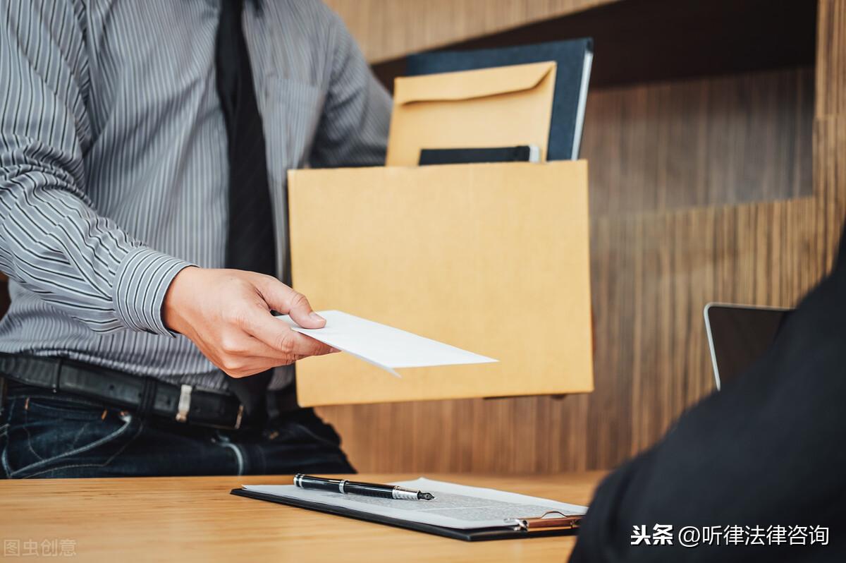 广西一教师提前30日申请离职,被扣4个月工资并记大过处分!